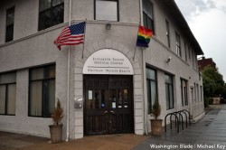 Federally Qualified Health Center, Whitman-Walker Health, gay news, Washington Blade