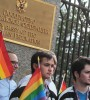 Russia, anti-gay, gay news, Washington Blade
