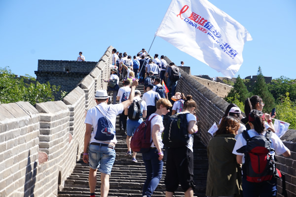 The China AIDS Walk took place last month on the Great Wall outside of Beijing. (Photo by PW Marchant)
