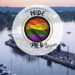 'Pride on the Pier' celebration to debut at The Wharf during DC Pride